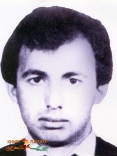 abashidze-beslan-nestorovich-21-12-1962-03-11-1992