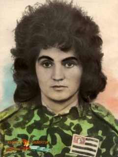 agrba-saida-vladimirovna-03-04-1966-14-06-1993