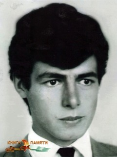 avidzba-besik-ionovich-1969-31-08-1992