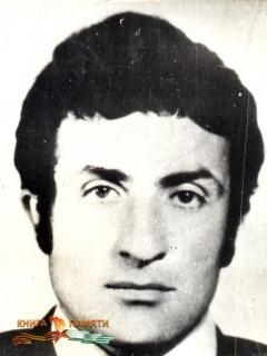 avidzba-vyacheslav-mkanovich-25-07-1993